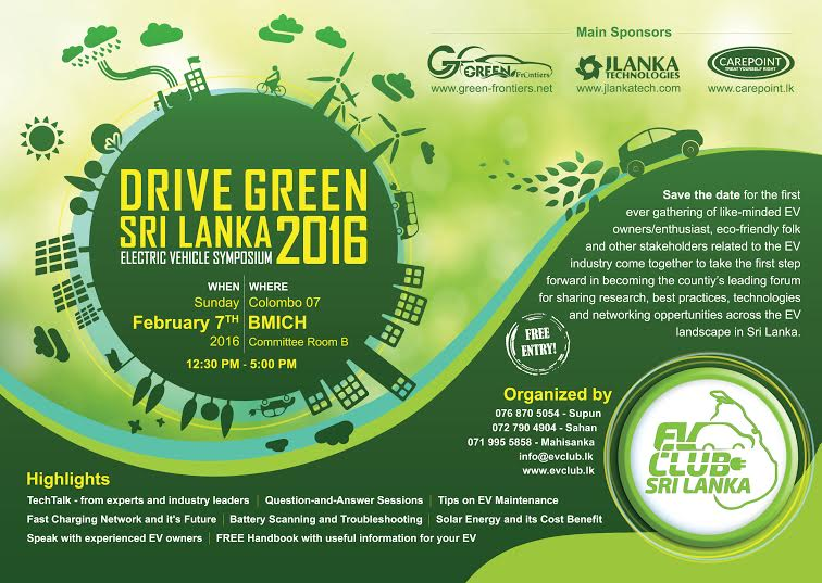 "Gala event by EV Club Sri Lanka - Green Sri Lanka - EV Symposium"" Label"