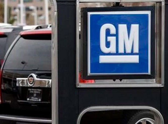 Gm Re Evaluates India Investment New Car Platform On Hold Buy