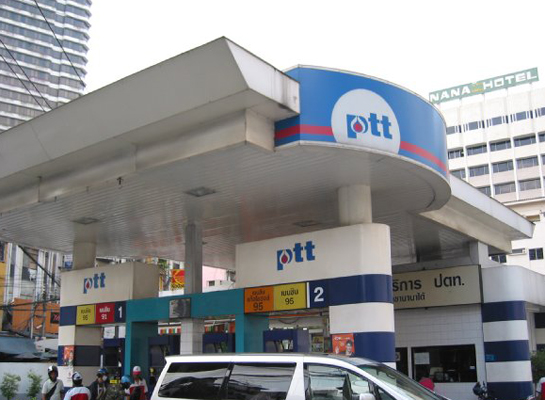 Thailand's PTT in with 6 automakers to develop electric car sector