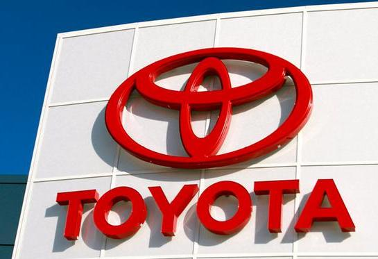 Toyota World's Top Selling Car Maker For Second Year