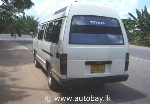 Toyota Shell Hiace for sale   Buy, Sell, Vehicles, Cars