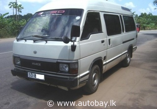 0fc924c533 Toyota Shell Hiace for sale