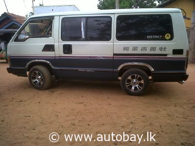 Toyota shell LH 50 for sale   Buy, Sell, Vehicles, Cars