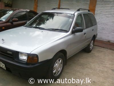 Nissan Ad Wagon For Sale Buy Sell Vehicles Cars Vans