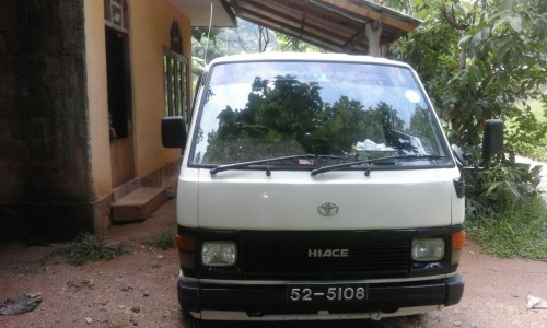 Toyota Hi-Ace Shell for sale   Buy, Sell, Vehicles, Cars