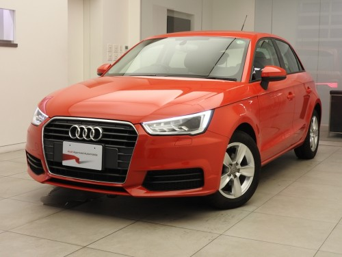 All New Audi A1 Buy Sell Vehicles Cars Vans